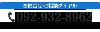 header-r2
